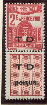 Stamp / Timbre Colonies Francaises Tunisie Taxe Neuf N° 54 **