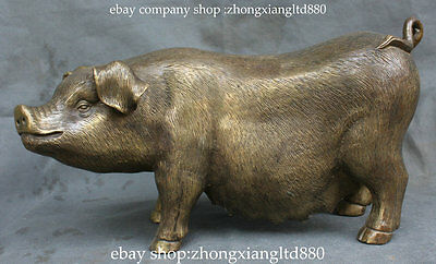 "14.8"" Antique Chinese Bronze Fengshui 12 Zodiac Year Animal Pig Statue Sculpture"