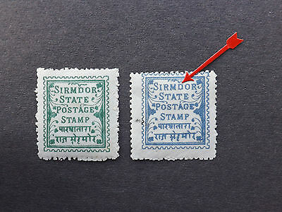 India Sirmoor state 1892 mounted mint (Printed in Calcutta)