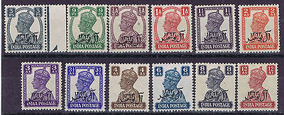 Muscat 1944 Indian stamps overprinted. Short Set SG1-12 unmounted mint