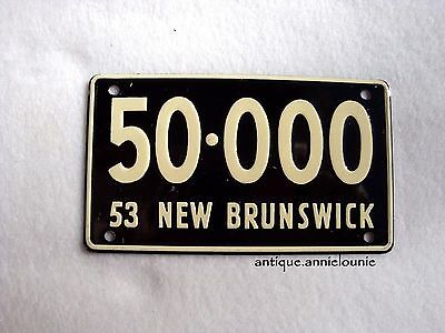1953 NEW BRUNSWICK Wheaties Cereal License Plate # 50-000