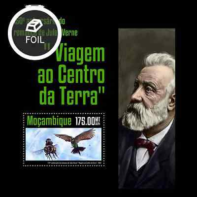 Mozambique 2014 Jules Verne 150th aniv of Novel S/S / FDC / IMPERF MOZ14328