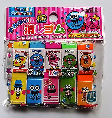 Japanese import *Scented Pencil Erasers* 10 mini fruit scented erasers