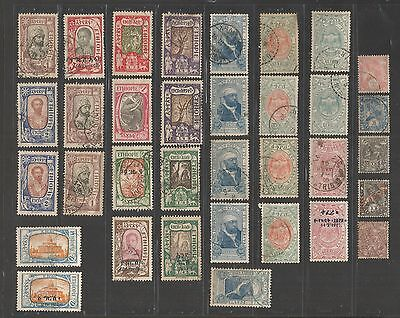 FEB 081 Ethiopia - Ethiopie beautiful selection of EARLY USED/MH stamps $