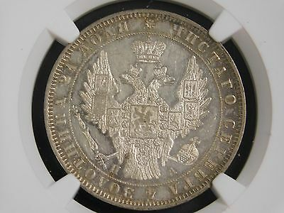 1849 CNB NA Russian Rouble, NGC GRADED!! (011)