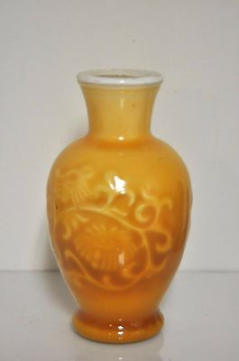 """Vintage Yellow Amber Rubber Coated Glass Vase 6-1/2"""" tall"""