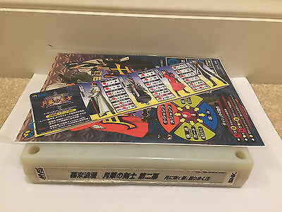 Last Blade 2 Neo Geo MVS Game Cart Arcade SNK AES Jamma Flyers incuded