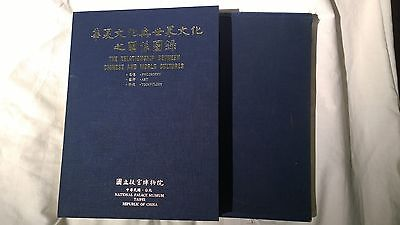 National Palace Museum Book on Arr Taipei China
