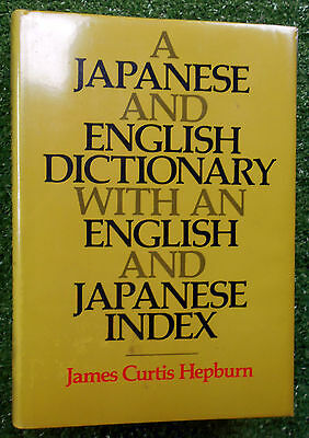 A Japanese and English Dictionary with an English and Japanese Index, exc cond.
