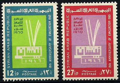 Syria 1965 SG#875-6 Evacuation Of Foreign Troops MNH Set #D33838