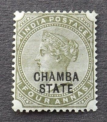 India Chamba State 1892, Queen Victoria, 4 Annas mounted mint (C)