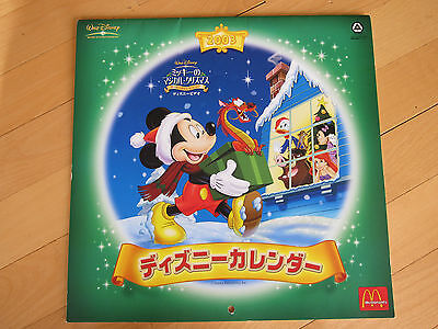 Bought in JAPAN McDonald's DISNEY 2003 Calendar **RARE**