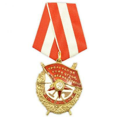 "Soviet Russian  Award ""order Medal Of The Fighting Red Banner "" Ussr.  Copy"