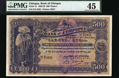 Tt Pk 11 1932-33 Ethiopia 500 Thalers Lion King Pmg 45 Visual Beauty To Stare At