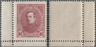 Ukraine stamps. 1920 New Daily Stamps. 40 Gr. MNH
