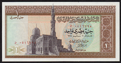EGYPT 1 POUND 1968 REPLACEMENT NOTE Sign. NAZMY PICK 44 UNC-