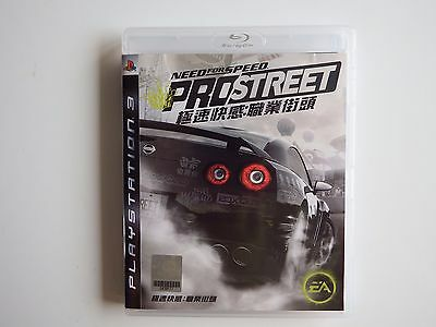 Need for Speed: ProStreet on PS3 in MINT Condition