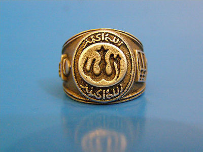 925 sterling silver solid large islamic allah ring size 10.5