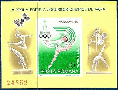 Romania 1980 Moscow Olympic Games Sports Gymnastics Imperf m/s MNH