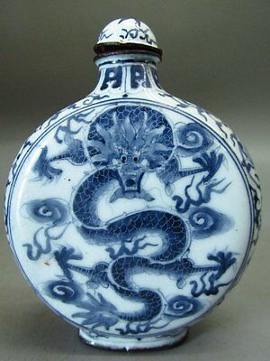 Chinese Dragon Hand Painted Copper Enamel Snuff Bottle