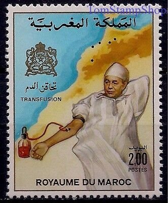 Morocco 1987 Blood Transfusion Medical Health Donation Welfare Maps 1v MNH
