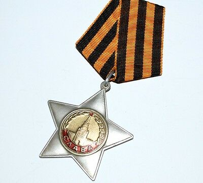 "Soviet Russian Award Medal ""order Of Glory 2 Degree"".ussr.copy"