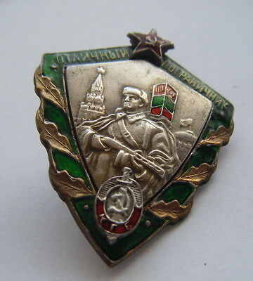 "Soviet Russian Badge ""excellent Border Guards Of Kgb"" Copy"