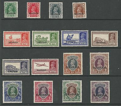 Bahrain Sg20-37 The Scarce 1938-41 Gvi Set Of 16 Fine & Fresh Lmm Cat £1000