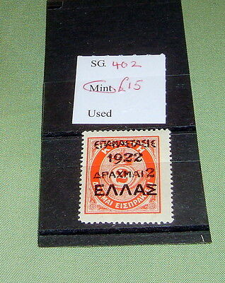 Greece [Crete] Stamps, Sg 402, Mint, Stated To Catalogue £15.