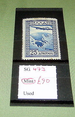 Greece Stamps, Sg 473, Mounted Mint, Stated To Catalogue £90.