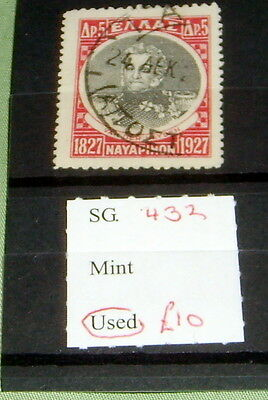 Greece [Crete] Stamps, Sg 432, Fine Used, Stated To Catalogue £10.