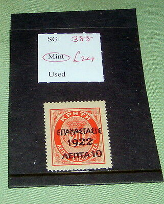 Greece [Crete] Stamps, Sg 388, Mint, Stated To Catalogue £24.
