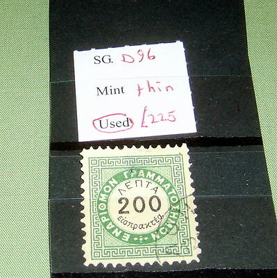 Greece Stamps, Sg D 96, Used [Thin], Stated To Catalogue £225.