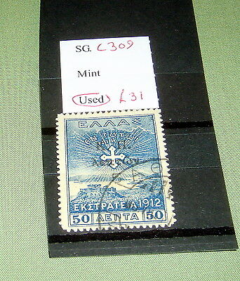 Greece Stamps, Sg C 309, Fine Used, Stated To Catalogue £31.
