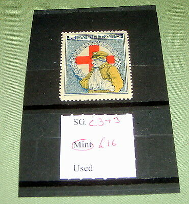 Greece Stamps, Sg C 343, Mounted Mint, Stated To Catalogue £16.