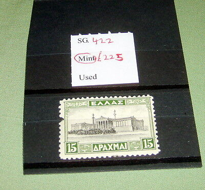 Greece Stamps, Sg 422, Mounted Mint, Stated To Catalogue £225.