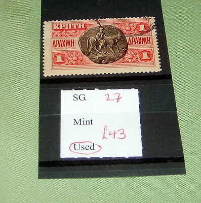Greece [Crete] Stamps, Sg 27, Fine Used, Stated To Catalogue £43.