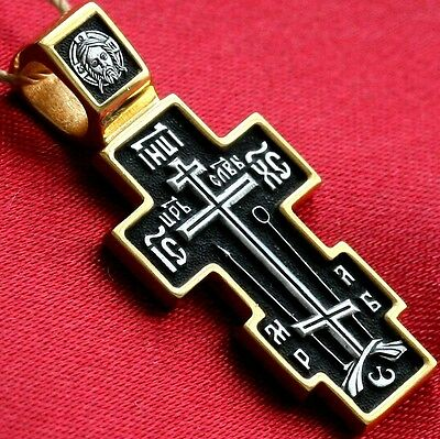 Russian Orthodox Cross. Silver 925+.999 Gold. Old Believer. Crucifix W/ Prayer