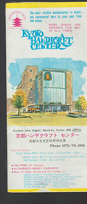 Kyoto Handicraft Center 1960s Brochure & Map