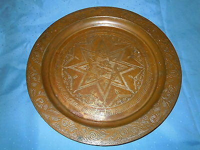 Vintage Heavy Brass Hand Made Serving Tray Platter Charger Plate Etched Star