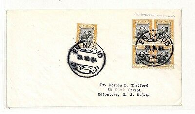 AT96 Upper Nile 1954 *EN NAHUD* New Jersey USA Cover {samwells-covers}PTS