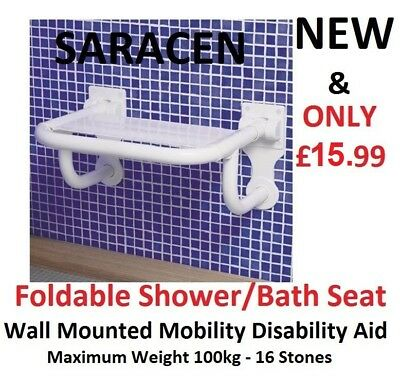 Shower/Bath Seat Wall Mounted Folding, Mobility Aid in White 100kg - 16Stones