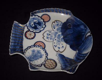 """Asian Pottery White & Blue, Decorative Fish Shape Plate, 8 3/4"""" by 8 3/8"""""""