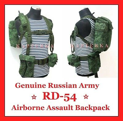 ☆ Original Russian Army Paratroopers Airborne VDV RD-54 Backpack Rucksack BTK ☆
