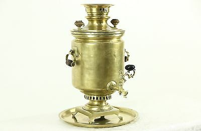 Russian Antique Brass Samovar Tea Kettle, Czarist Era 1900 Signature