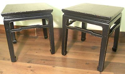 Antique Chinese Meditation Bench (5989) (Pair), Circa 1800-1849