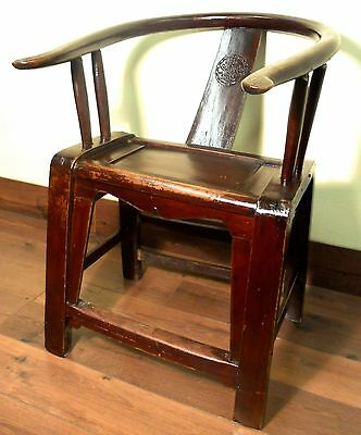 Antique Chinese Ming Horseshoe Arm Chair (3018), Circa 1800-1849