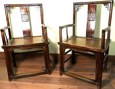 Antique Chinese Ming Arm Chairs (5700) (Pair), Circa 1800-1849