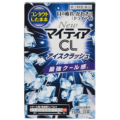 New My Tear CL Ice Crush Super Coolest Felling Eye drops 15ml from Japan