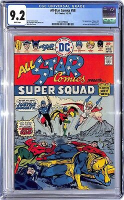All-Star Comics #58 (1976, DC) - CGC NM- (9.2) New Slab - 1st Power Girl